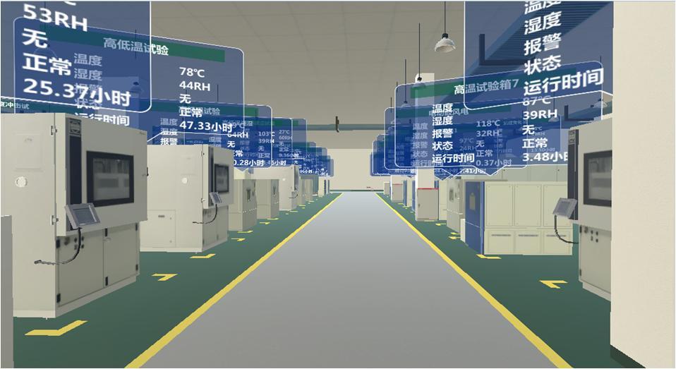 智能工厂.jpg